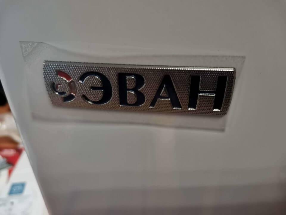logotip-raspolozhen-v-verhnem-levom-uglu-kotla